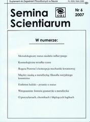 SemSc6.jpg